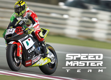 Speed Master Team
